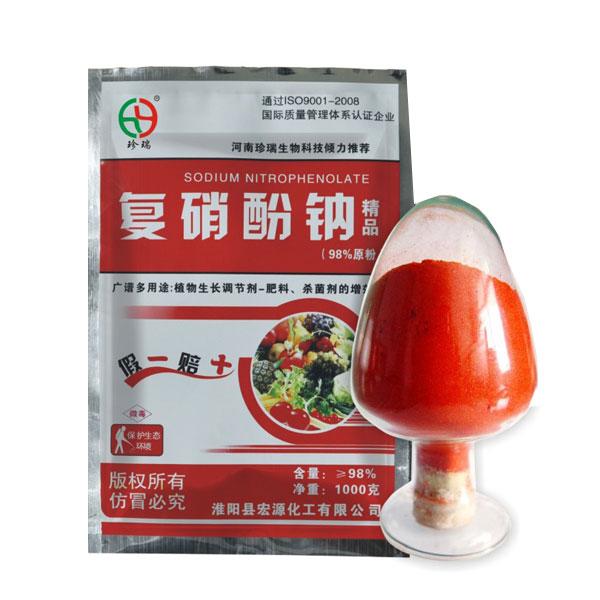 郑州萘乙酸钠价格