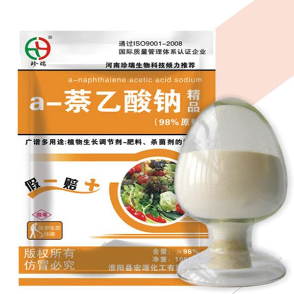 萘乙酸钠产品