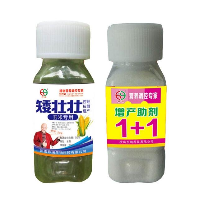 玉米调节剂