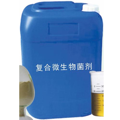 复合微生物菌剂