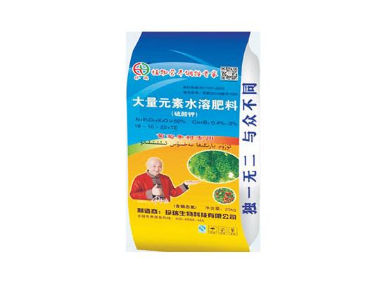 大量元素水溶肥料