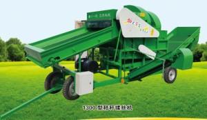 1300型秸秆揉丝机