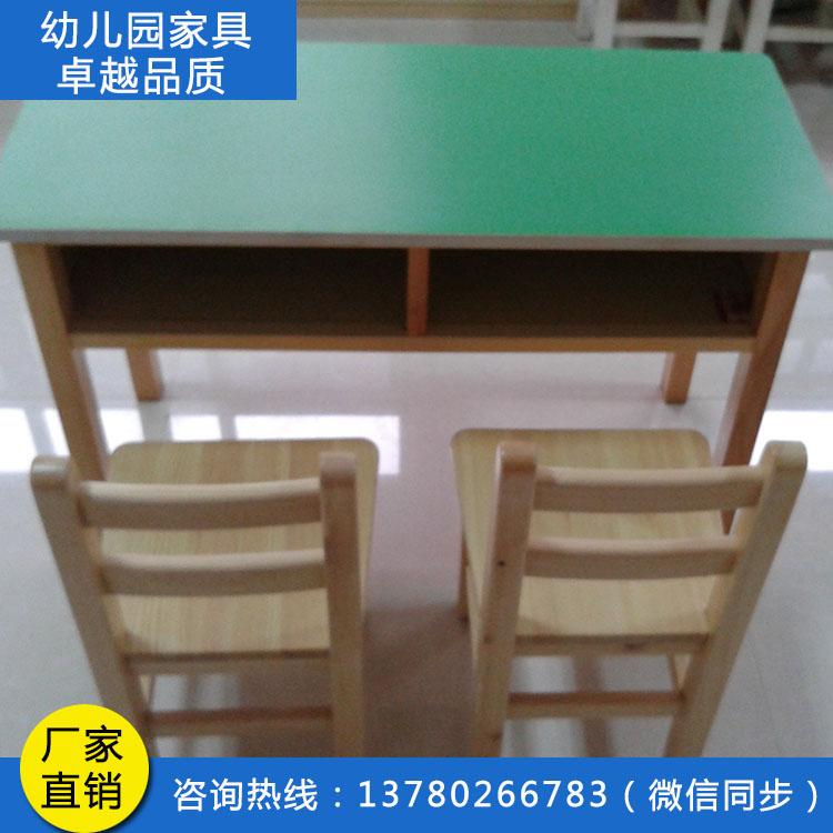 北京幼儿园桌椅厂家