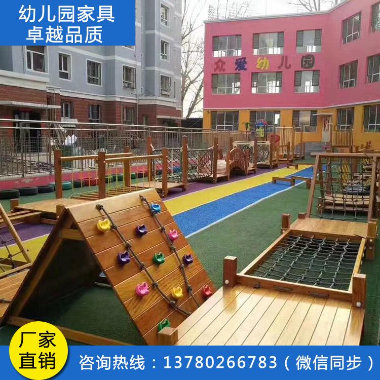 河北户外幼儿园家具