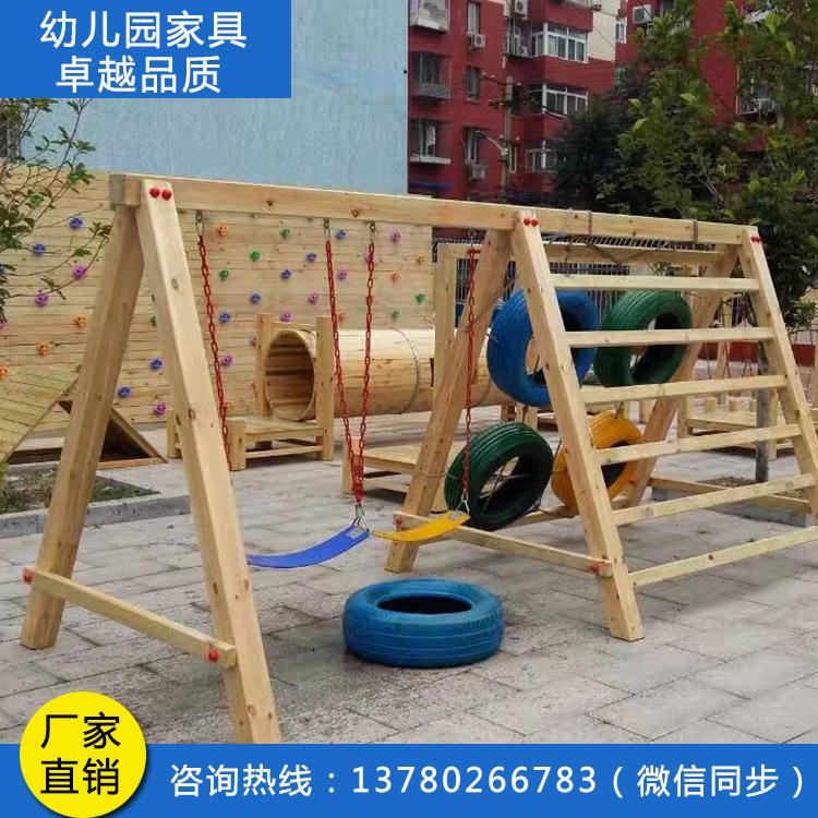 北京幼儿园户外家具
