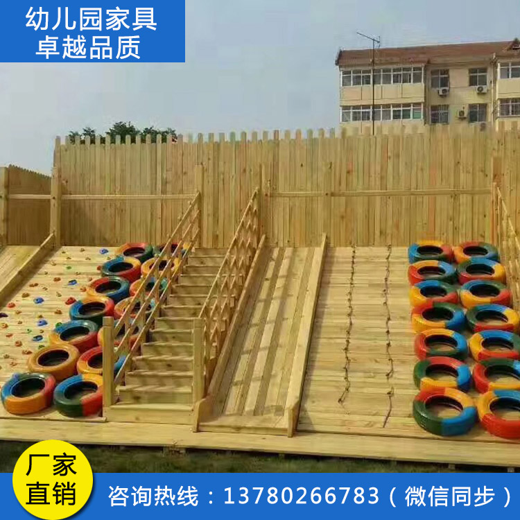 天津户外木质玩具