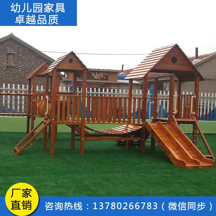 大型幼儿园家具