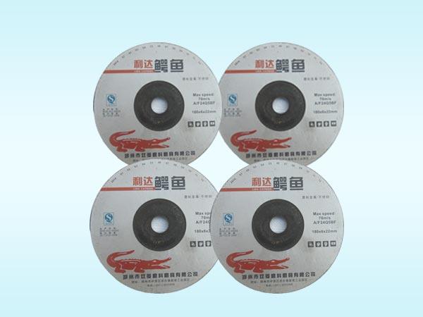 郑州下载客户端公司