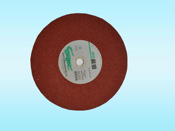 樹脂砂輪片型號