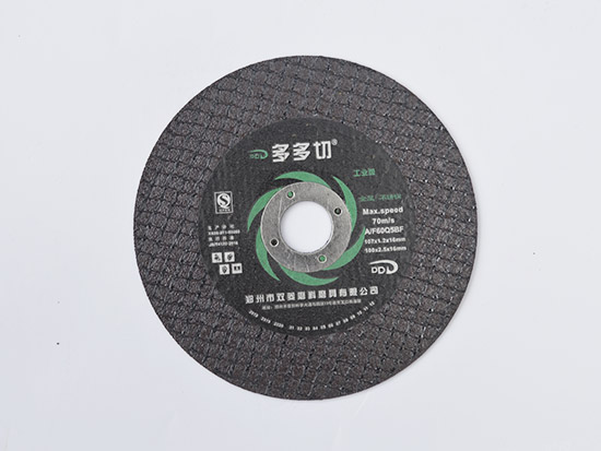超薄砂輪片