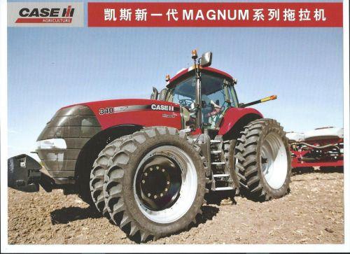 凯斯新一代MAGNUM系列拖拉机