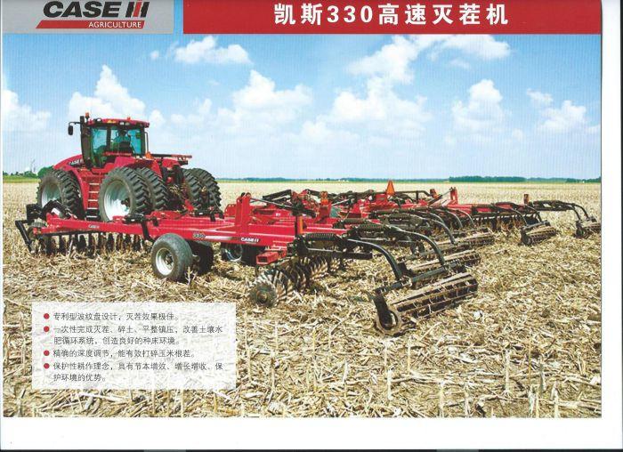 灭茬玉米播种机