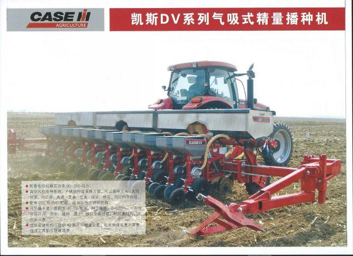 新型玉米免耕播种机