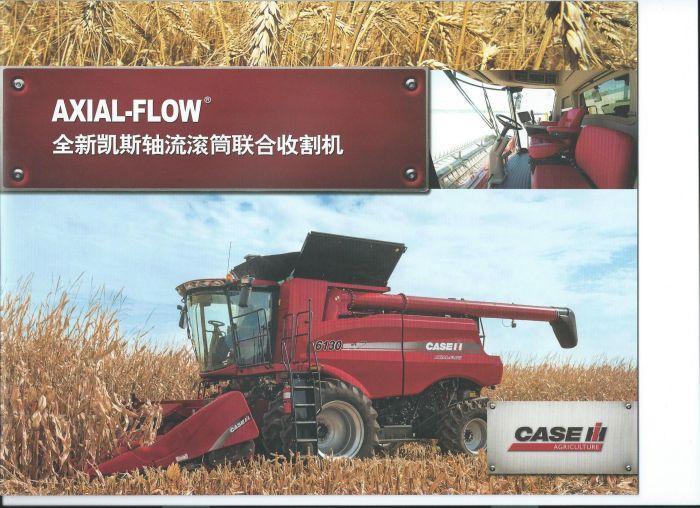 新型小麦收割机