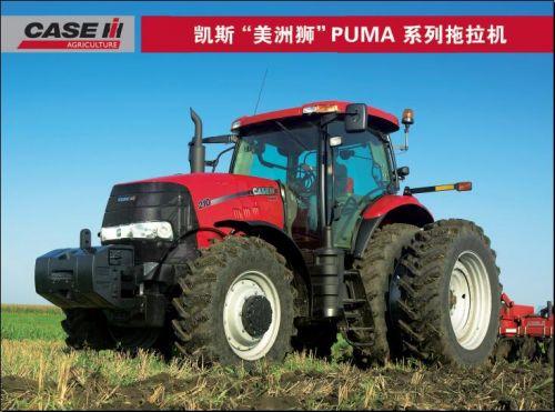 安阳联合拖拉机品牌