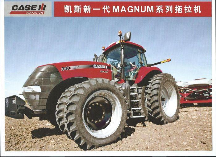 安阳大型拖拉机品牌