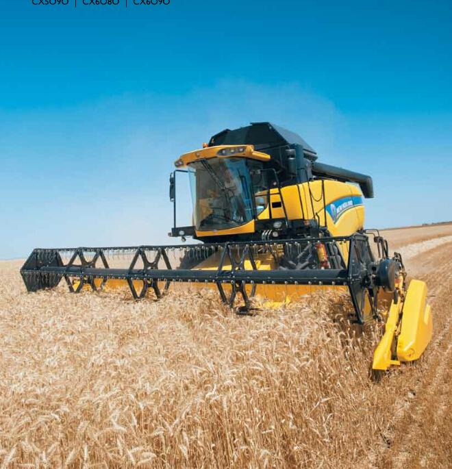 纽荷兰cx5000-cx6000小麦收割机