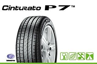 石家庄倍耐力轮胎Cinturato P7