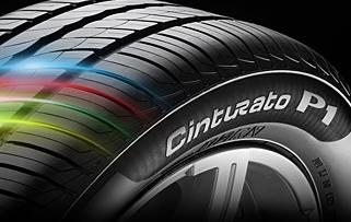 石家庄倍耐力轮胎Cinturato P1