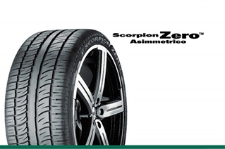 河北倍耐力轮胎Scorpion Zero Asimmetrico