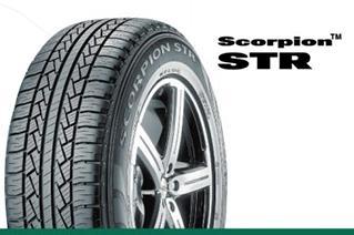 河北倍耐力轮胎Scorpion STR