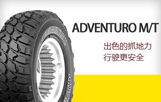 石家庄佳通轮胎ADVENTURO M/T