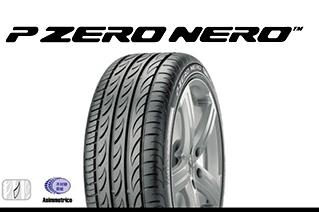 石家庄倍耐力轮胎P ZERO NERO