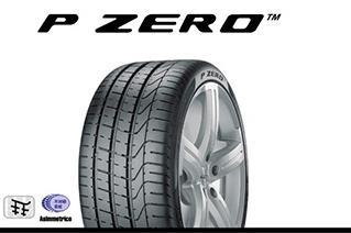 石家庄倍耐力轮胎P ZERO