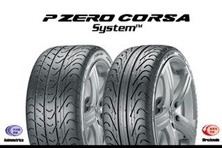 石家庄倍耐力轮胎Pzero-corsa-system