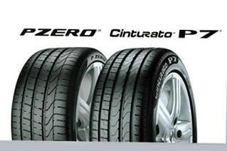 缺气保用轮胎PZERO Cinturato P7