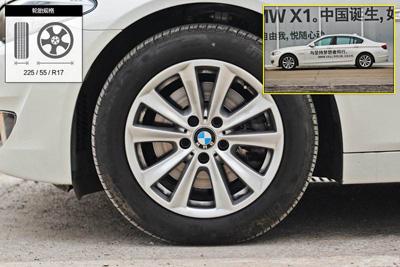 石家庄宝马专用轮胎