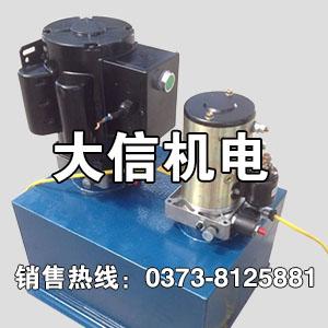 气压动力单元