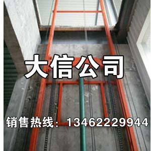 重级液压升降货梯3吨-15吨
