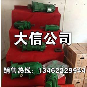 台湾圣音起重机电机
