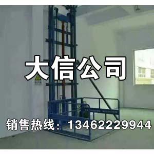 单缸双柱轻量级液压升降货梯