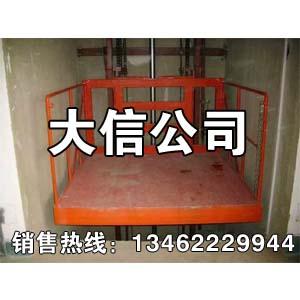 单缸双柱小型化液压升降货梯