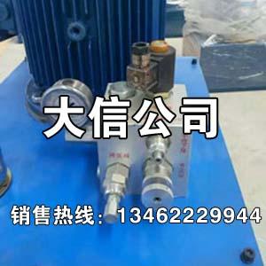 液压升降货梯专用液压站