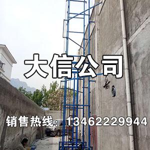 工业专用大吨位货梯