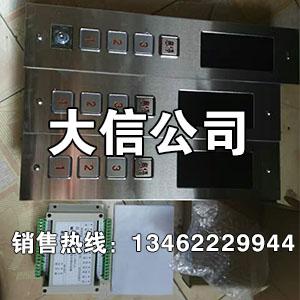 液压货梯电器配件