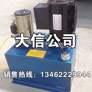 小型液压动力单元