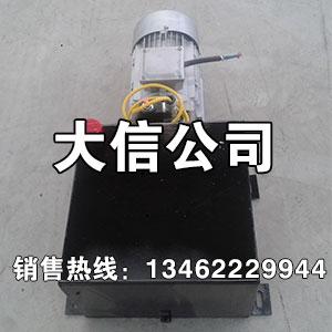 直流液压电机