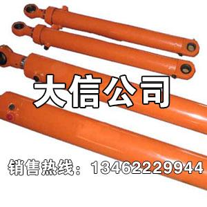 伸缩式液压油缸