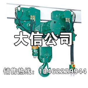 链条式电动葫芦