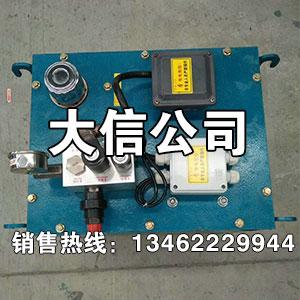 低噪音液压泵站
