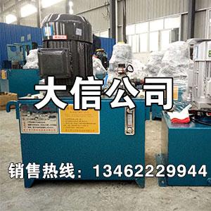 零噪音式液压泵站