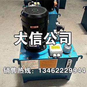 侵油式液压泵站