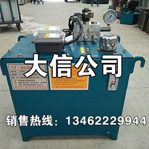 侵油式液压油站