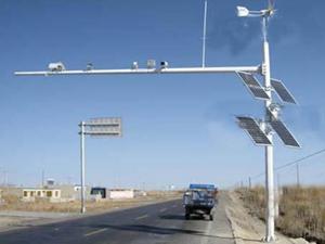 太阳能无线监控安装