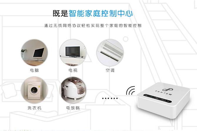 【资讯】监控安装好处多 是典型的门铃系统