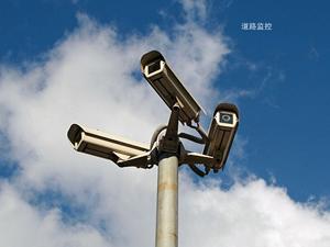 广州监视安装